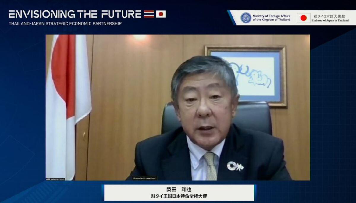 """จัดสัมมนายุทธศาสตร์เชิงเศรษฐกิจไทย- ญี่ปุ่น ใน""""อนาคต"""" อย่างยั่งยืน"""