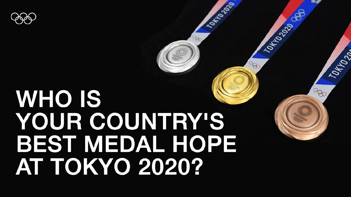 ตารางแข่งโอลิมปิก