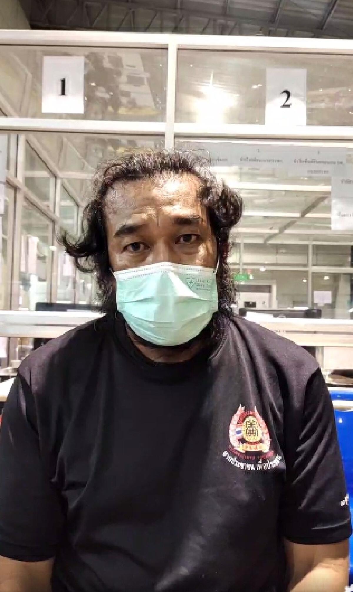 โซเชียลระอุ #Saveบังซา ขอความเป็นธรรมจนท.อาสา หลังถูกให้ออกจากรพ.บุษราคัม