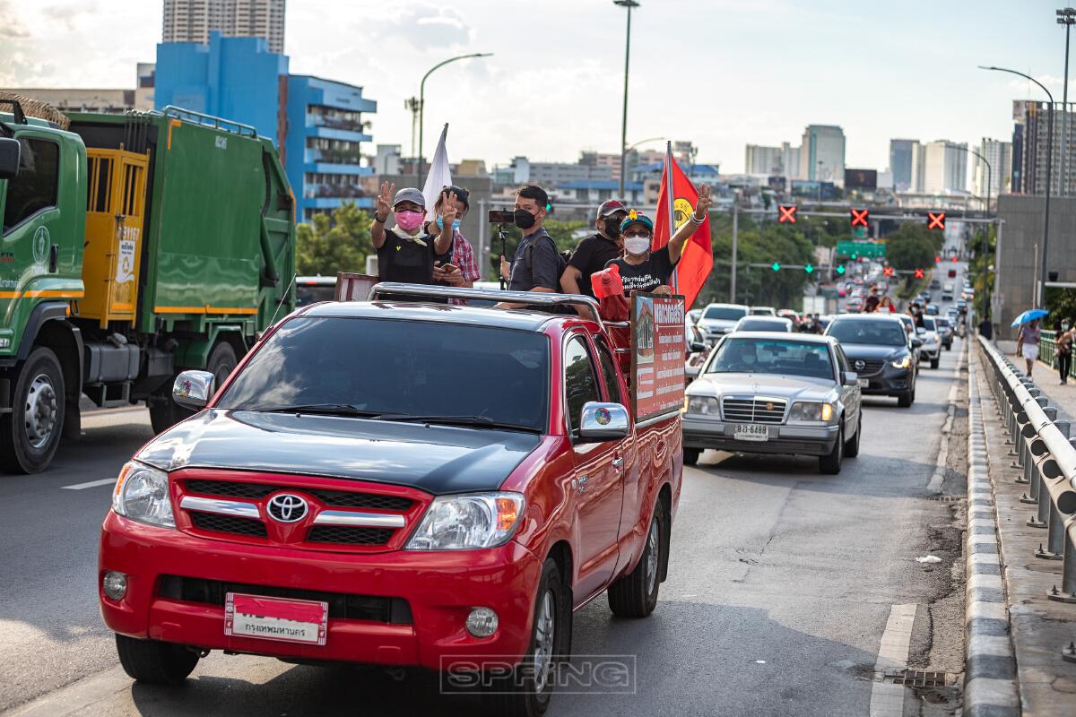 Car Mob บีบแตรไล่เผด็จการ นำโดย บ.ก.ลายจุด ที่เดินขบวนไป ทำเนียบรัฐบาล