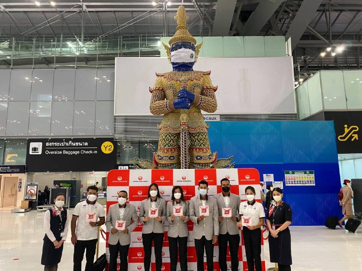 โอลิมปิก 2020 นักกีฬาไทยชุดแรกลัดฟ้าไปญี่ปุ่น เริ่มแข่ง 23 ก.ค. 64