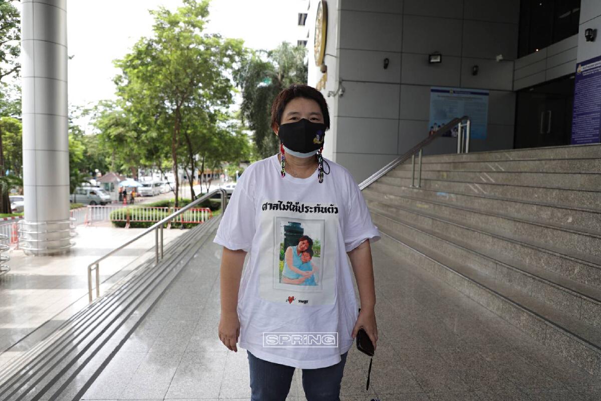 ทนาย-แม่เพนกวิน เรียกร้องความเท่าเทียมขอศาลย้ายไปรพ.ธรรมศาสตร์