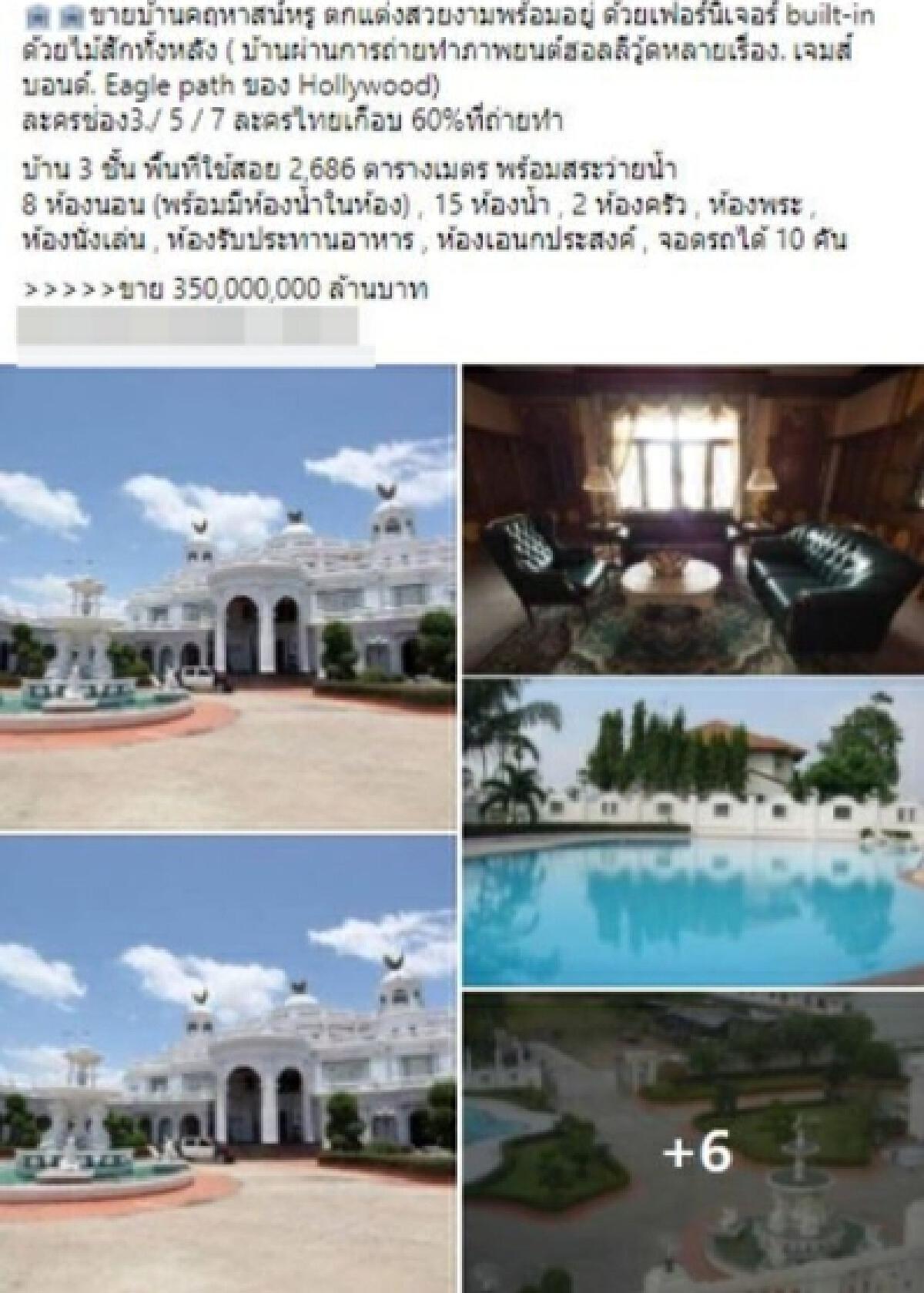 """ประกาศขาย! """"บ้านนกอินทรี""""คฤหาสน์ดังสุดอลังการในละครไทย"""