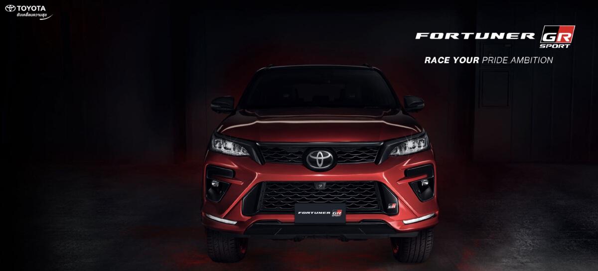 Toyota Fortuner GR Sport 2021 เปิดตัวอย่างเป็นทางการ ราคาเริ่มต้น 1.8 ล้าน