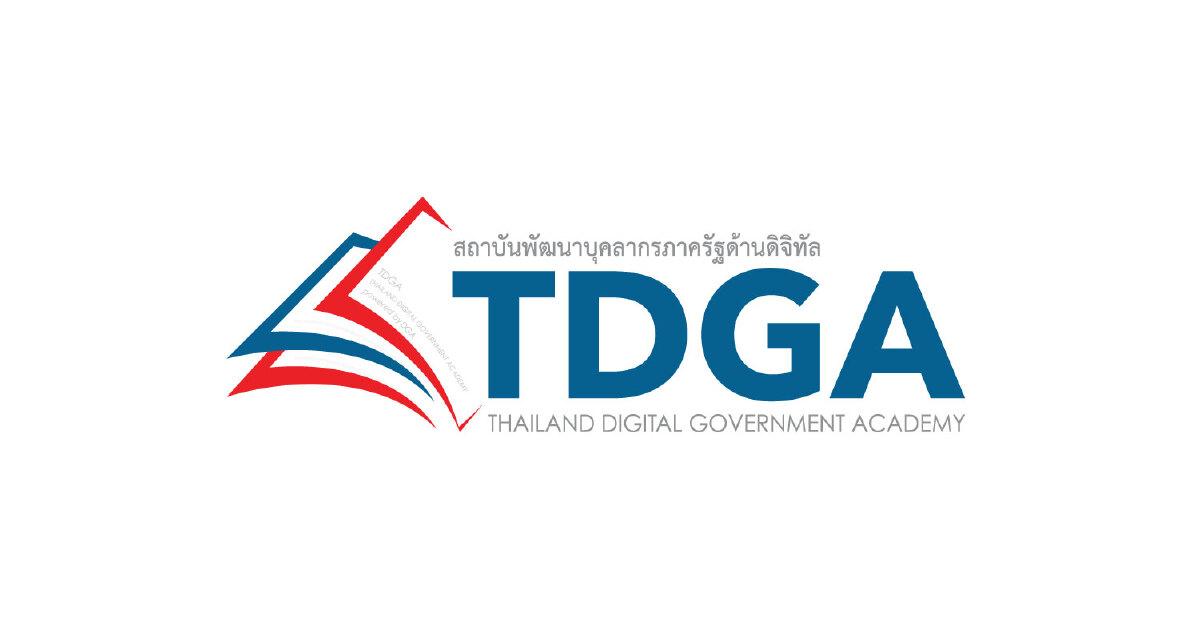 DGA จัดรับฟังความเห็นร่างมาตรฐานรัฐบาลดิจิทัล แลกเปลี่ยนข้อมูลรัฐ