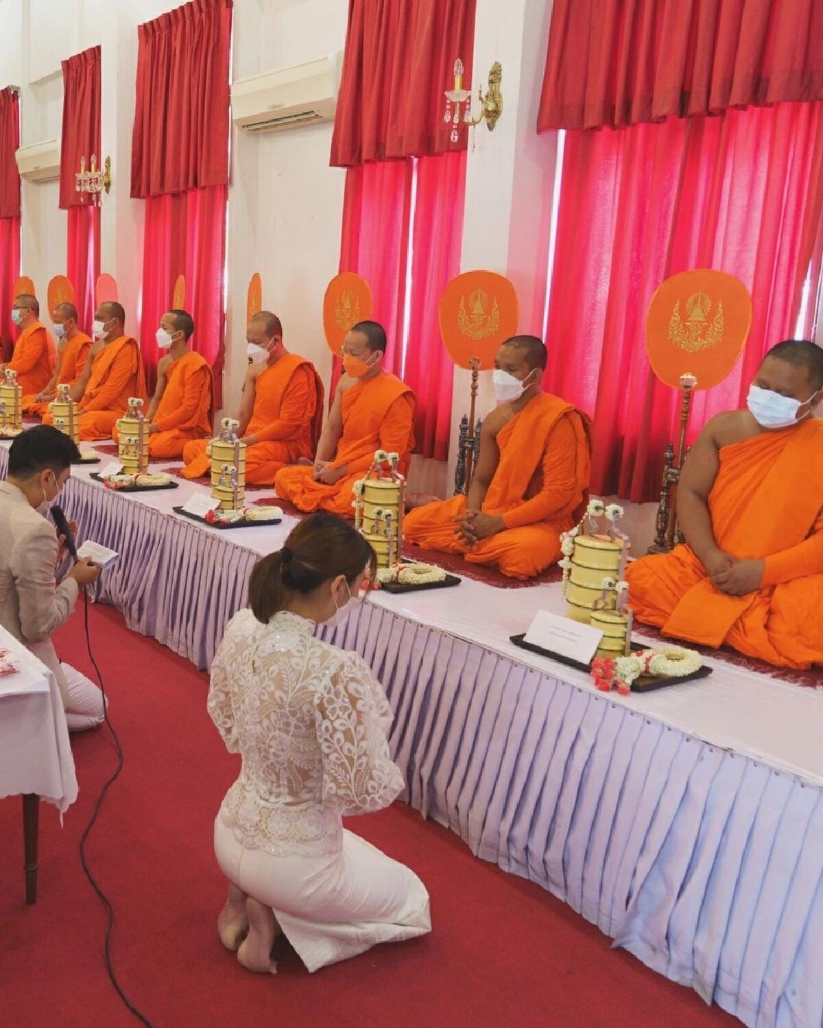 โบวี่ อัฐมา ขออุทิศบุญเพื่อชาติ เชิญชวนคนไทยเข้าวัด หลังคลายล็อกดาวน์