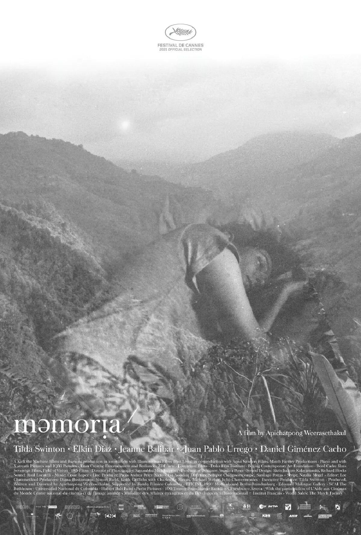 ภาพยนตร์ Memoria