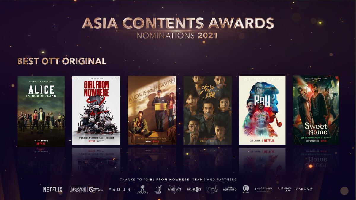 เด็กใหม่ 2 (แนนโน๊ะ) - ฉลาดเกมส์โกง ลุ้นรางวัลใหญ่ Asia Contents Awards 2021