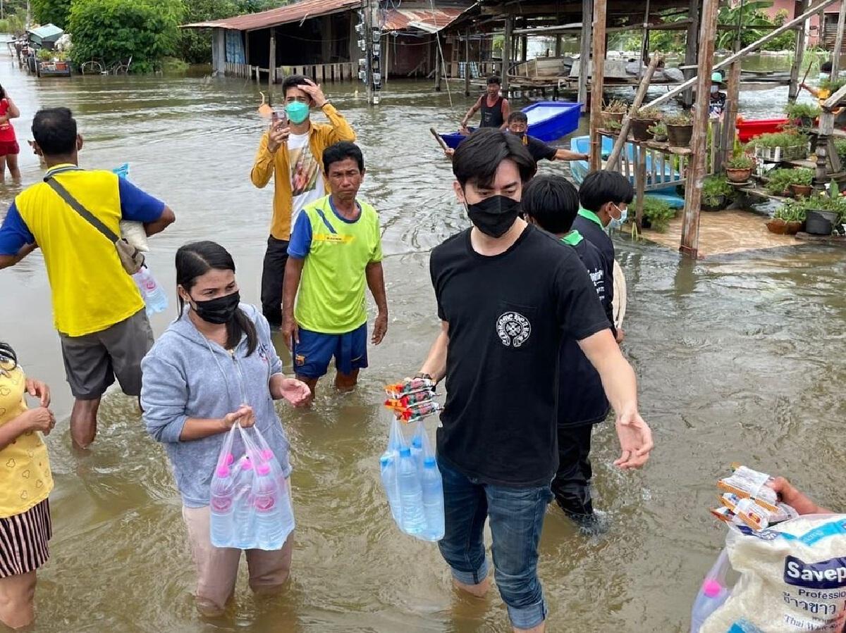 คนบันเทิงส่งธารน้ำใจ ลงพื้นที่เร่งช่วยเหลือผู้ประสบภัยน้ำท่วม