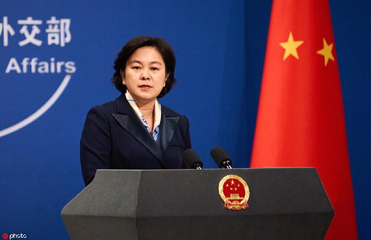Hua Chunyin