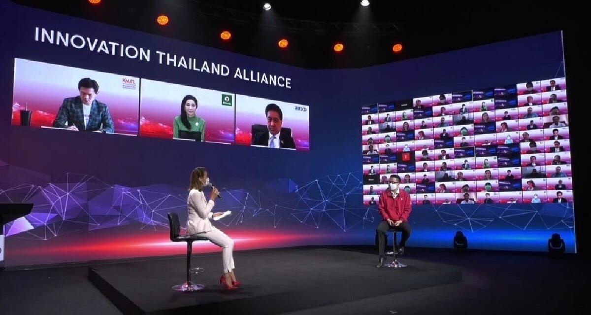 Innovation Thailand Alliance _ Fb live