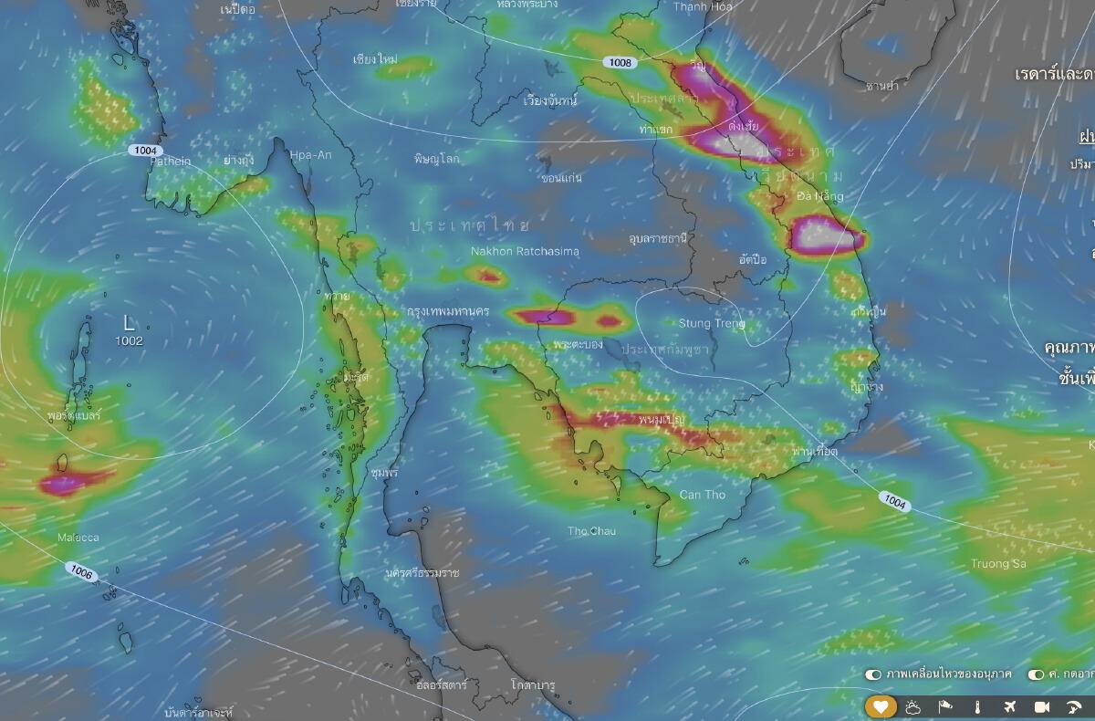 พายุ ไลออนร็อก เคลื่อนเข้าประเทศไทย 11 ต.ค.