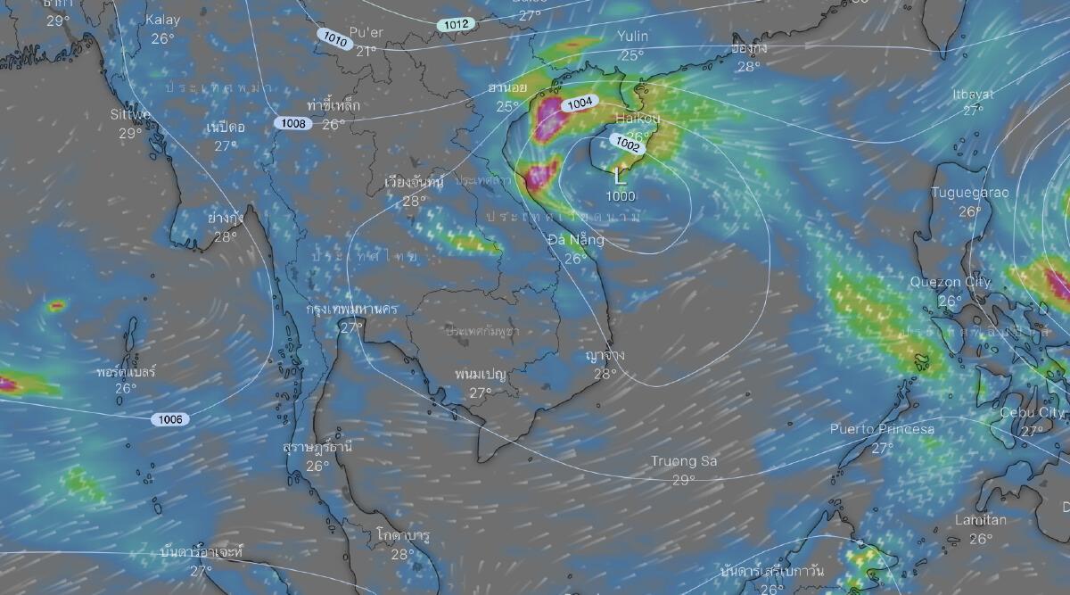 พายุ ไลออนร็อค เคลื่อนตัวขึ้นฝั่งประเทศเวียดนาม