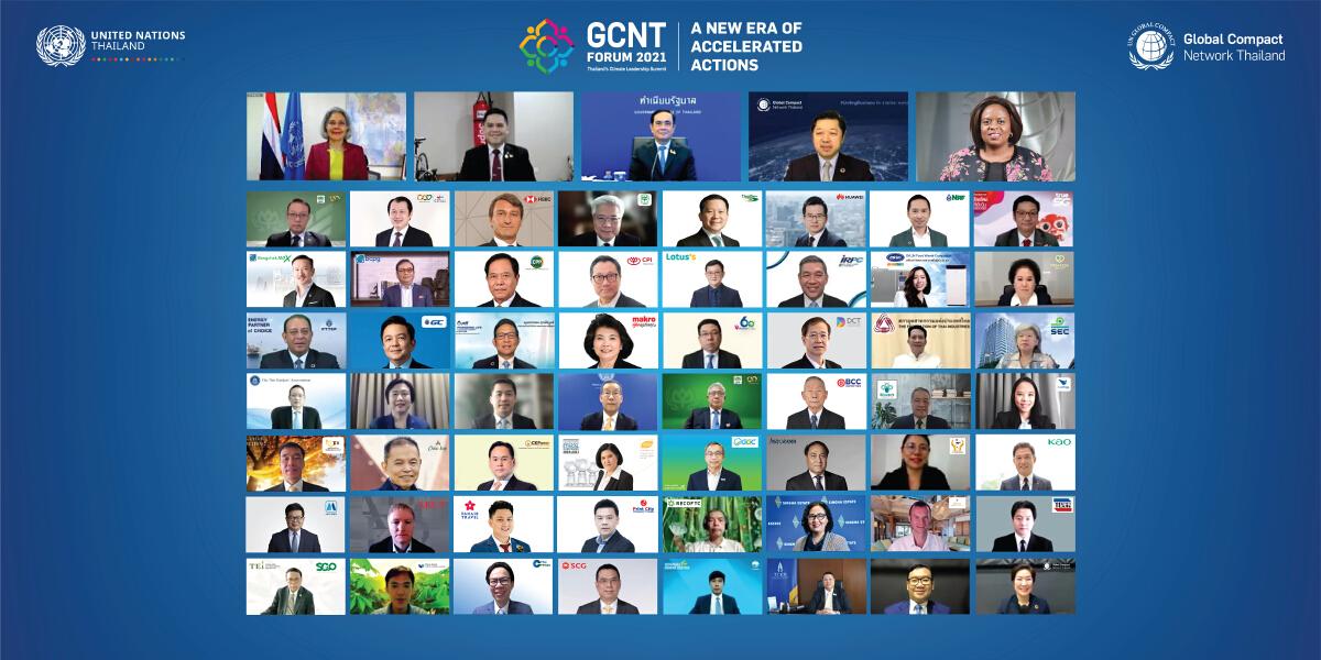 GCNT Forum 2021: Thailand's Climate Leadership Summit 2021
