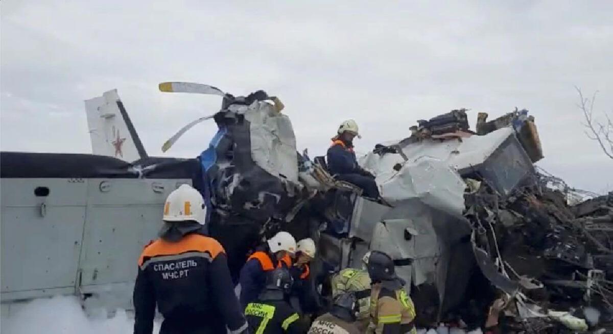 เครื่องบินตกในรัสเซีย