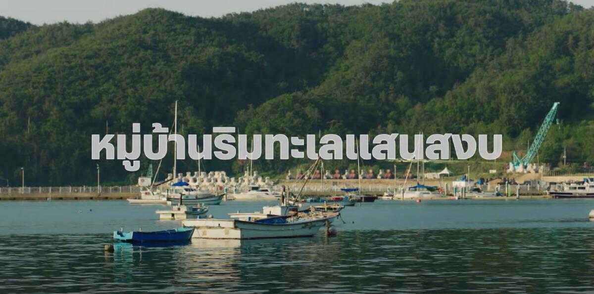 หมู่บ้าน กงจิน