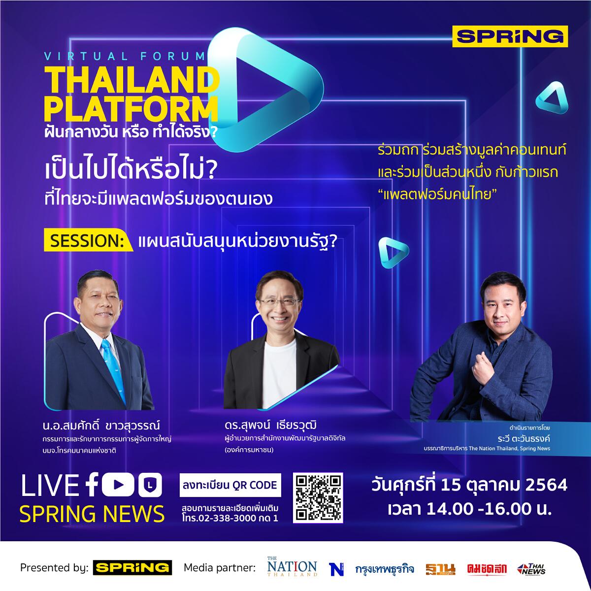Thailand Platform