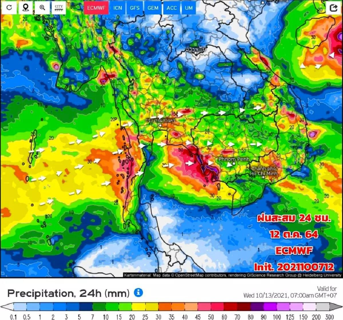 """เช็กที่นี่! ไทม์ไลน์เส้นทางพายุโซนร้อน """"ไลออนร็อก"""" เตรียมรับมือฝนตกหนัก"""