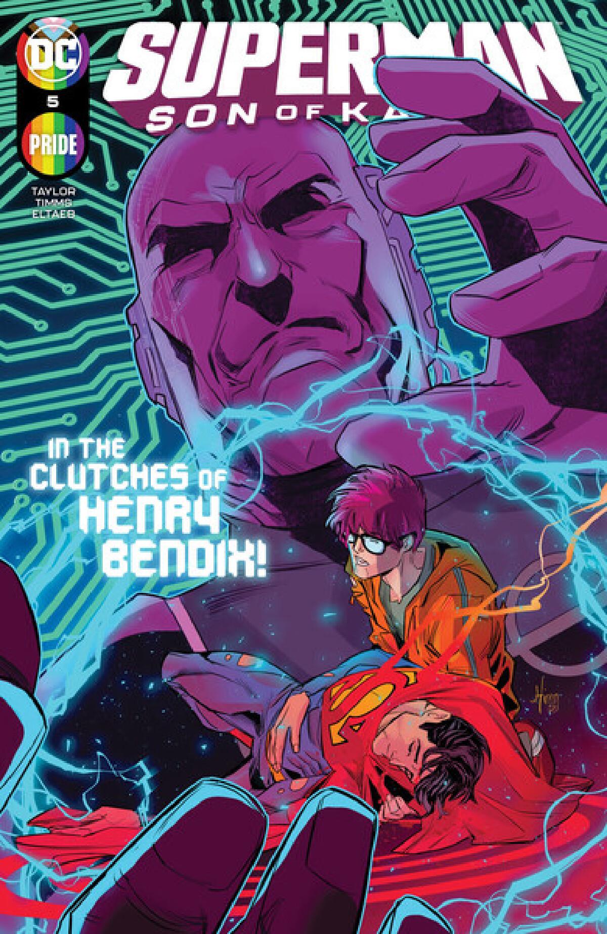 ภาค Superman: Son of Kal-El #5