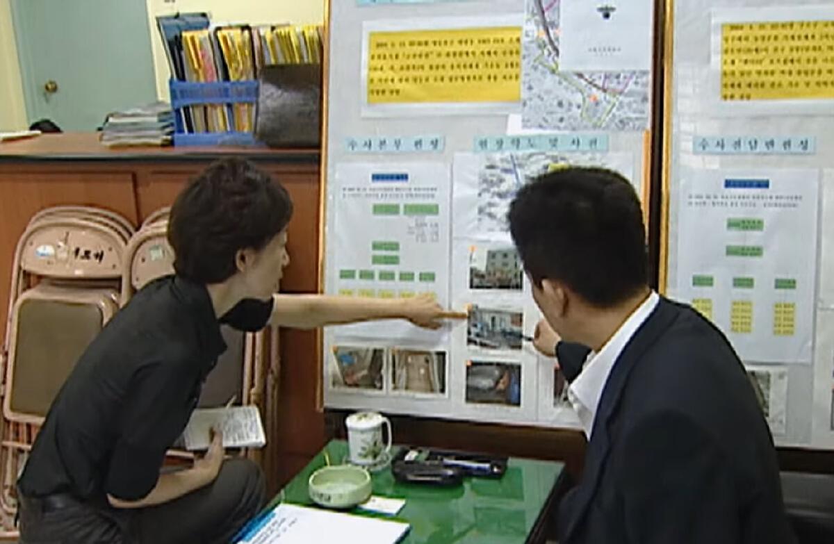 The Raincoat Killer ซีรีส์สารคดีเน็ตฟลิก ย้อนคดีฆาตกรรมต่อเนื่องเกาหลีใต้