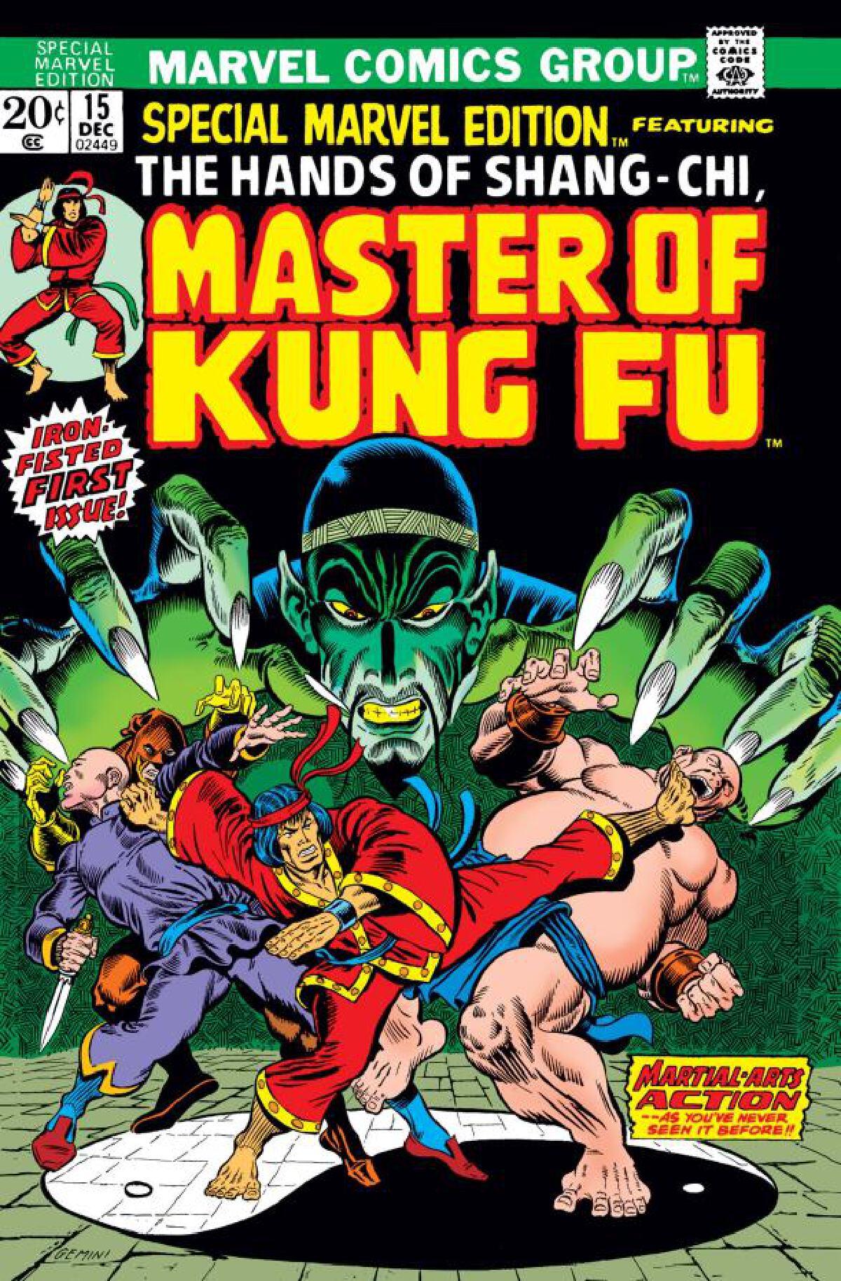 Shang-Chi ฉบับแรก
