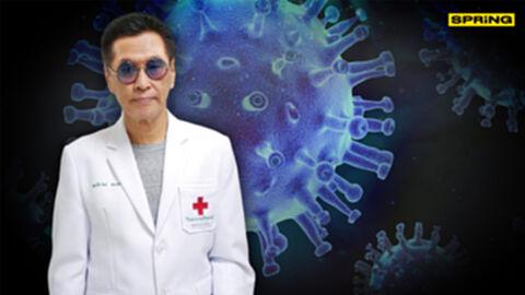 หมอธีระวัฒน์ เผยหากฉีดวัคซีน 2 เข็มแล้วยังติดเชื้อ อาจต้องฉีดกระตุ้นเข็ม 3