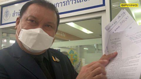 พรรคเพื่อไทย เตรียมเอาผิด สนธิญา ยื่นยุบพรรค โดยมีเจตนากลั่นแกล้ง
