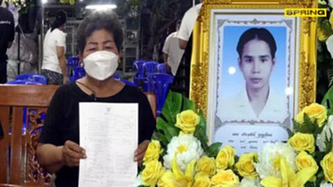 หนุ่มกู้ภัยราชบุรี เสียชีวิตหลังฉีดวัคซีนบูสเตอร์โดสเข็ม 3 ไม่ถึง 24 ชม.