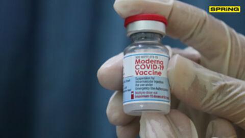 CDC เผยวัคซีนโควิด-19 ประสิทธิภาพ โมเดอร์นา เหนือกว่า ไฟเซอร์และจอห์นสัน