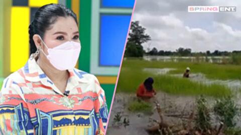 ฮาย อาภาพร โดนผลกระทบน้ำท่วม 200 กว่าไร่ สูญเสียเงินครึ่งล้าน