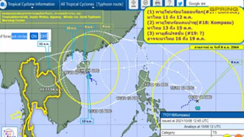 """""""ทีมกรุ๊ป"""" เตือนพายุเข้าไทย 3 ลูก คาด อีสานจ่อน้ำท่วมถึง พ.ย.นี้ รีบเช็กเลย"""