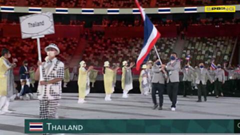 ไทย ไม่ปฏิบัติตาม วาด้า WADA ถูกแบนจัดแข่งขันกีฬานานาชาติ และ ห้ามใช้ธงชาติ