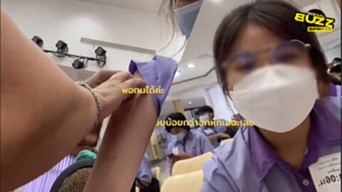 คลิปเจ็บน้อยกว่าอกหัก เมื่อนักเรียนรีวิวฉีดวัคซีนไฟเซอร์