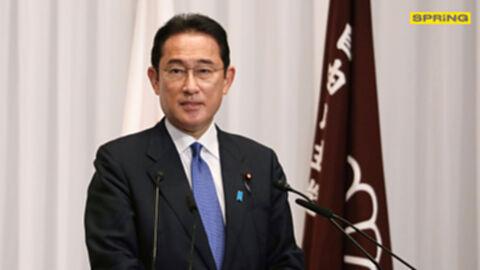 นายกรัฐมนตรีญี่ปุ่นคนใหม่ ฟูมิโอะ คิชิดะ